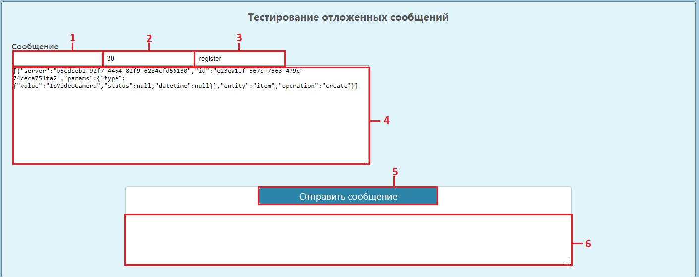 Интерфейс.png